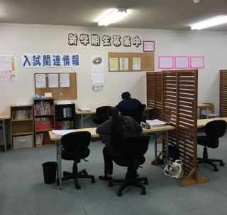 個別指導の学習塾base-栗東校のイメージ